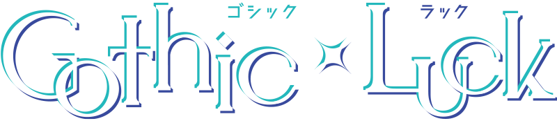 「Gothic×Luck 2021 1st LIVE ~やったー!みんなに会える!~」 感染症対策への取り組みとお客様へのお願い | Gothic×Luck(ゴシックラック)オフィシャルサイト